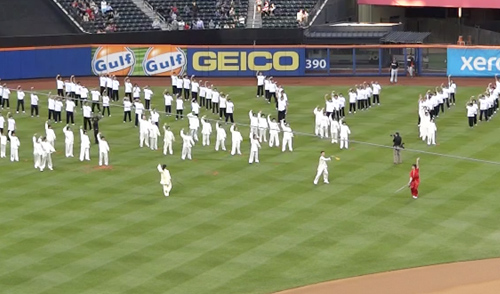 Taichi performance in Citifield